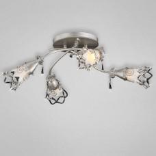 Eurofase 23111-011 - Mara Collections - 4-Light Semi Flushmount - Antique Silver with Sand Blast Glass - G9 Bulb - 120V