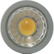 7 Watt - LED HR16 with Reflector - Warm White - Dimmable - 120V - Medium (E26) Base - 600 Lumens - 60W Equal- LED-HR16-7W-WW-40D